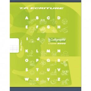 Cahier maternelle 1 page lignée / 1 page blanche 90 g Piqûre 32 pages 17x22 cm Double ligne 4 mm interligne et verticale / uni