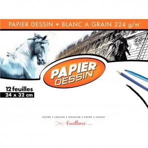 Pochette de 12 feuilles à dessin 224g format 24x32 cm EXCELLENCE